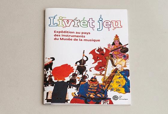 Musée de la musique children's booklet